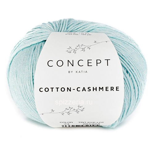 Пряжа Cotton-Cashmere Concept by Katia 90% хлопок 10% кашемир